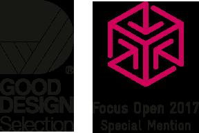 Focus Open 2017.png